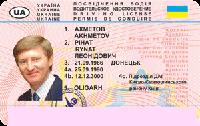 """Водительское удостоверение """"Ахметов"""" укр."""