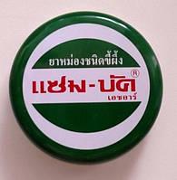 Zam-buk 18г Лучшее тайское средство от укусов насекомых RBA/ 07