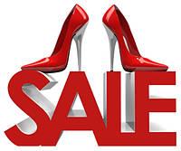 Одежда и обувь распродажа