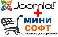 Интеграция программы МиниСофт Коммерция с интернет-магазинами