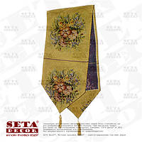Гобеленовая скатерть-дорожка, скатерть-бегунок, скатерть-раннер Букет и цветы