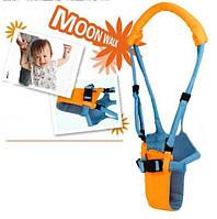 Ходунок детский ( вожжи ) Moon Walk Moby baby