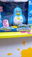 Интерактивная игрушка - пингвиненок Вилли