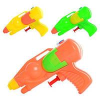 Водяной пистолет M 2545 (наличие цвета уточняйте)