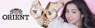 Женские часы Orient