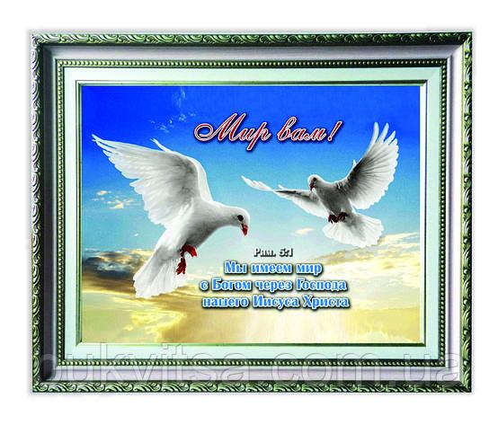 """Картина на полотні """"Мир вам!"""", фото 2"""