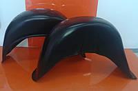 Защита колесных арок ВАЗ 2105 (задняя пара)