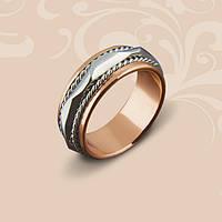 Золотое обручальное кольцо со вставкой белого золота
