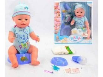 Кукла пупс Baby Born BL014B