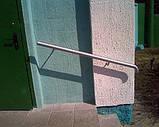 Поручни металлические , фото 2
