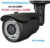 Камера вариофокальная 4 в 1 AHD/CVI/TVI/CVBS-аналог Full HD 1080P 2Mp