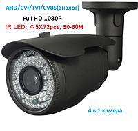 Камера вариофокальная 4 в 1 AHD/CVI/TVI/CVBS-аналог Full HD 1080P 2Mp, фото 1