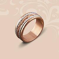 Золотое обручальное комбинированное кольцо