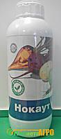 Высокоэффективный инсектицид контактно-кишечного действия Нокаут 1 л, Альфа Химгруп