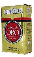 Молотый кофе Лавацца Оро (Lavazza Qualita Oro), 250 гр.