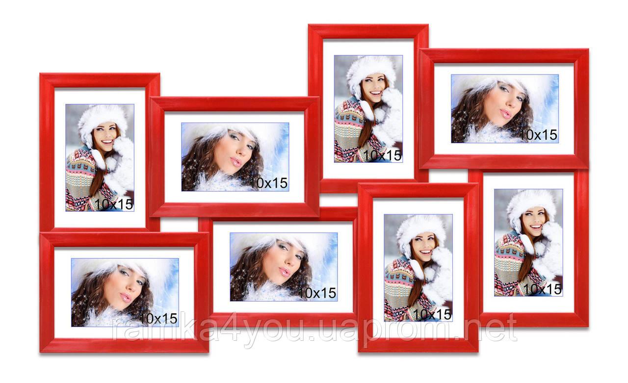Мультирамка-коллаж Александра на 8 фотографий 10х15 красная