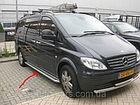 Боковые пороги (Premium) Mercedes Vito W639
