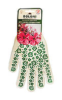 Перчатки трикотажные Doloni Garden для садово-огородных работ (Арт. 620) размер 9 - 1 пара.