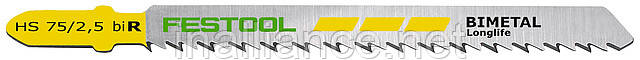 Пилки для лобзиков S 75/2.5 Bi R/5 Festool 493570