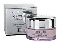 Крем Dior Capture Sculpt 10 Дневной, 50 мл