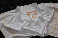 Полотенце на подарок крестному папе