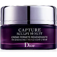 Крем Dior Capture Sculp 10 Ночной, 50 мл