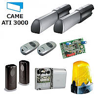 Came ATI 3000 - комплект приводов