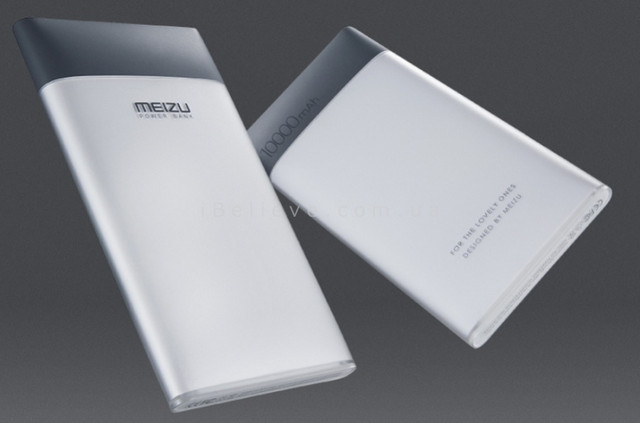 PowerBank Meizu M10 10000mAh