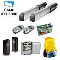 Came ATI 5000 - комплект приводов