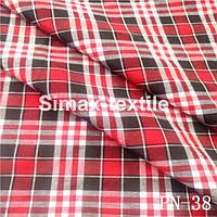 Ткань Рубашечная, рубашка, ткань на рубашку, фото 1