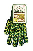 Перчатки трикотажные Doloni Garden (Арт. 4116) размер 10 - 1 пара.