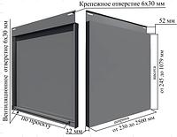 Кассета фасадная закрытая Elite, 334мм