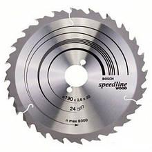 Циркулярный диск Bosch 190x30 24 Speedline