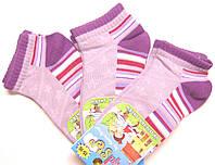 Летние детские короткие носки сиреневые