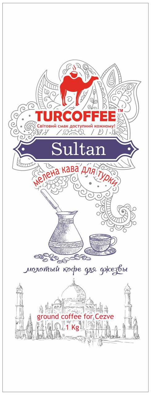 Мелена кава по-турецкі Turcoffee Sultan, 250 гр