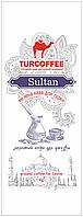 Молотый кофе по-турецки Turcoffee Sultan, 250 гр