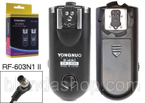 Радиосинхронизатор Yongnuo RF-603N1 II  для NIKON D2, D3, D200, D300, D300S, D700, D750, D800, D810