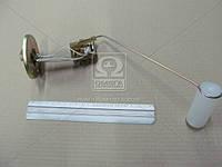 Датчик указателя уровня топлива МТЗ 80 (ДУМП-21 сопротив. 90 Ом) (МТЗ). ДУМП-21М