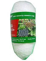 Сетка защитная от птиц белая повышенной прочности (4х10м) Китай