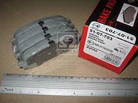 Колодки тормозные SUBARU IMPREZA (ASHIKA). 51-07-703, фото 1