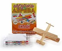 Набор для детского творчества Биплан Д074
