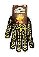 Перчатки трикотажные Doloni Зірка (Арт. 562) размер 10 - 1 пара.