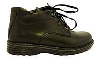 Кожаные весенние ботинки на мальчика 32-39 черные