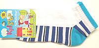Разноцветные летние носки белые на мальчика, фото 1