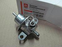 Клапан редукционный ГАЗ КЛР1 (топливопр. 406.1104058-12,-02) . 406-1160000-01
