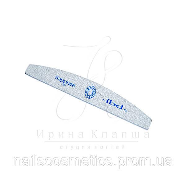 САПФИР пилка для искусственных ногтей Sapphire File, 150/150 грит
