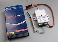 """GSM сигнализация """"Лайка"""""""