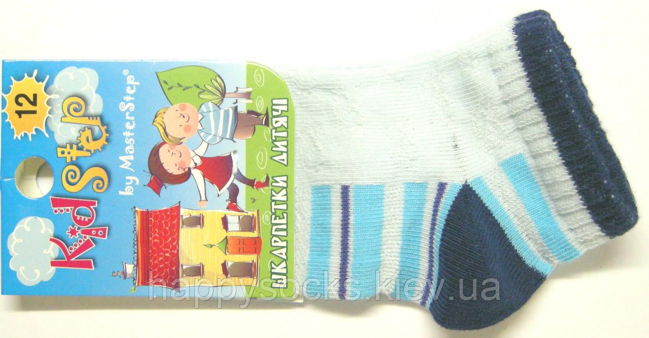 Летние короткие носки на маленьких бледно-голубые