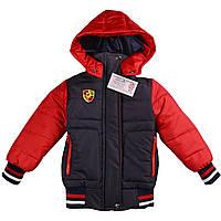 Куртка демисезонная, рост 110 - 140