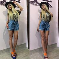Женские стильные джинсовые шорты с высокой посадкой + (Большие размеры)